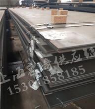 宝钢BS600MC高强钢切割价格'
