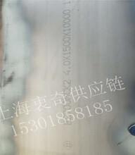 BS700MC上海宝钢高强度钢板