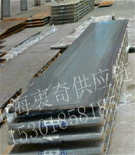 瑞典原厂进口DOMEX600MCD高强度钢板价格