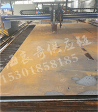HG70高强度焊接结构钢零售价格