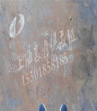 Q420D低合金高强度结构钢抗拉多少
