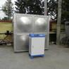 储能变频电磁采暖炉