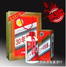 贵州仁怀市53度酱香型白酒原浆酒特价包邮厂家批发