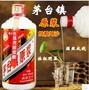 贵州茅台镇原浆酒52度窖藏酱香型生态封坛贵宾坤沙高梁酒整箱批发图片