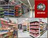 超市货架制造商