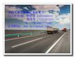 公路配件护栏-公路防撞护栏厂家图片