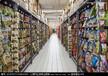 北京大兴食品经营许可证办理流程与条件需要多少钱