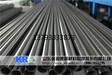 不锈钢焊管价格