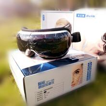 台州哪种眼部按摩仪好小本创业有什么好产品可以代理费用多少