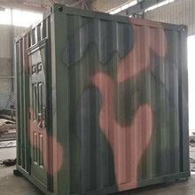 集装箱活动房厂家,集装箱活动房尺,集装箱活动房规格,集装箱活动房图