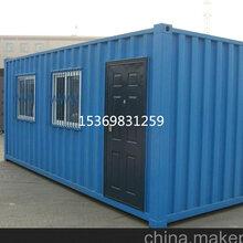 集装箱活动房厂家,集装箱活动房图片,集装箱活动房尺寸,集装箱活动房材料