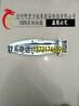 集装箱配件生产厂家集装箱尺寸集装箱瓦楞规格集装箱瓦楞材料直厂销售