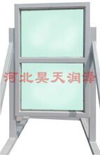 防爆窗,防爆窗價格圖片報價,生產廠家圖片