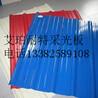 采光板(FRP价格,厂家)阳光板艾珀耐特采光板厂家直销