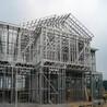 供兰州轻钢房屋和甘肃冷弯薄壁轻钢房屋公司