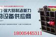 沈阳非金属打包机100吨双联叶片泵怎莫用