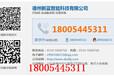 哈尔滨全自动免扣废纸打包机100吨250行程热销特价