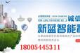 武汉大型打包机cy-300t铁板结构批发厂家