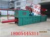 大连液压废纸打包机220吨箱板厚品牌报价
