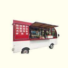 电动餐车赚钱的品牌餐饮项目畅销各地