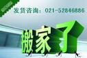 上海到长春物流直达专线图片