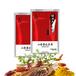上海一次性火锅底料批发四川火锅底料供应商串串香底料厂家