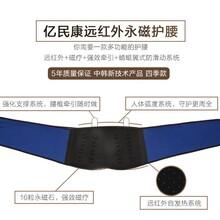 托玛琳发热护具生产厂家供应磁疗保健护腰批发贴牌