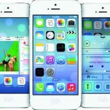 杭州江干区苹果售后维修中心iphone服务站