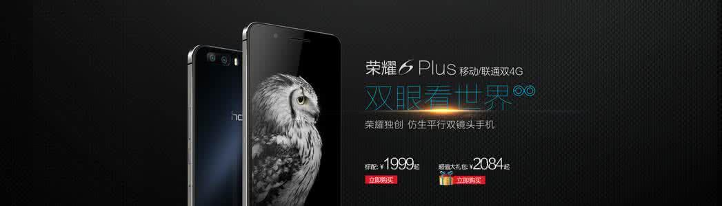 杭州一加5手机维修换屏