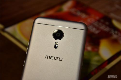 杭州魅族维修点meiZu旗舰店魅族手机出售
