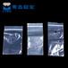 山东潍坊厂家直销服装袋拉链袋自封袋透明塑料衣服包装袋