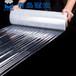 河北衡水市生产高粘PE缠绕膜拉伸膜包装膜托盘透明打包膜包装