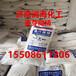 厂家直销食品级麦芽糊精食品增稠剂麦芽糊精