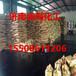 厂家直销6502增稠剂6502洗涤助剂6502量大更优惠
