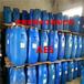 现货直销表面活性剂aes洗涤助剂aes浓缩型aes