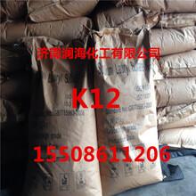 厂家直销发泡剂k12洗涤助剂水泥发泡剂k12济南现货直销