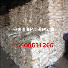 碳酸钙建筑橡胶助剂碳酸钙山东碳酸钙图片