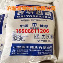 厂家直销山东西王麦芽糊精食品增稠剂麦芽糊精量大从优