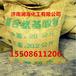 氨基酸原粉水产养殖农业肥料