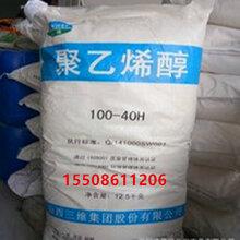 厂家直销聚乙烯醇砂浆添加剂增稠剂图片