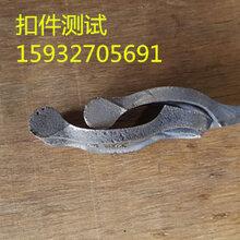温馨提示轻型扣件非标建筑扣件性能用途