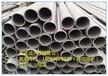 304不锈钢无缝管201不锈钢工业焊管价格