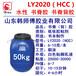 书脊胶LY2020(HCC)