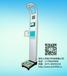 上禾科技SH-800A超声波身高体重秤电子血压互动身高体重测量仪可定制血糖血氧脂肪