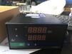 WP-ND405-070-08-HL雙數碼顯示儀上潤原裝
