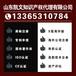 """商标注册局践行""""三严三实""""服务商标申请人的七项措施"""