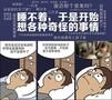 长期失眠,睡不着喝黄精枣仁茶效果看得见图片