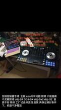 维修先锋打碟机数码控制器一体机莱恩混音台声卡天龙露玛罗兰RME