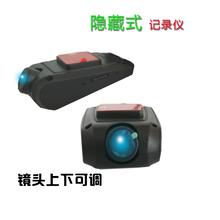 厂家直销行车记录仪高清夜视广角1080P隐藏式高清行车记录仪