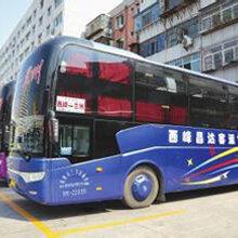 常州到宜宾客车大巴车